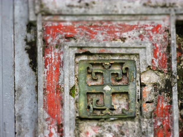 Citadel Hue