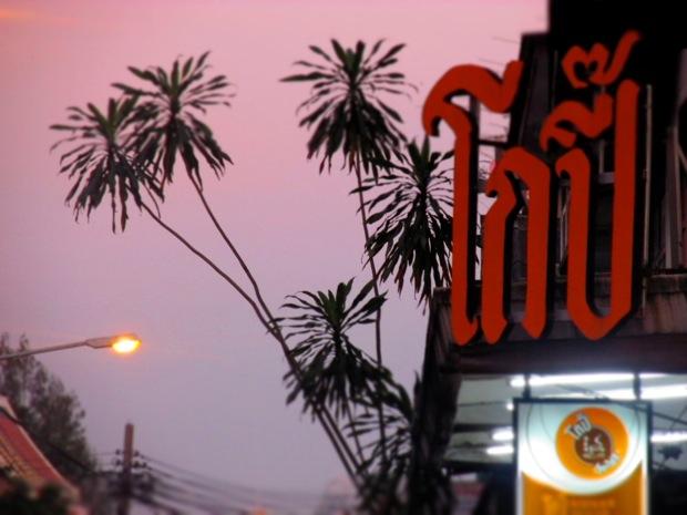 This is Bangkok