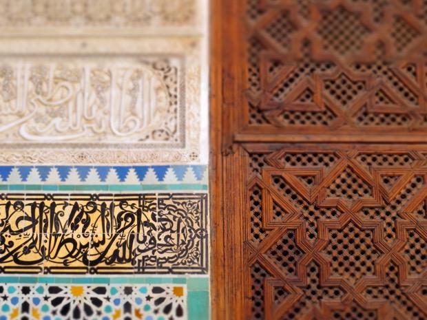 Woman Alone Morocco - 11